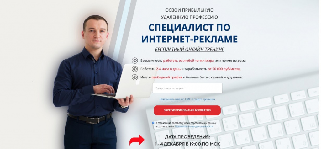 Специалист по интернет рекламе яндекс отзывы размещение по каталогам Капотня
