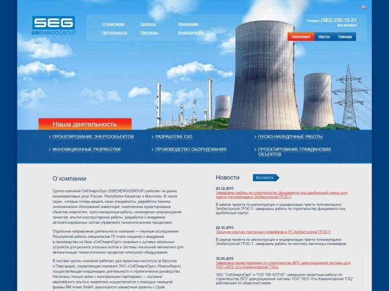 Официальные сайты московских энергетических компаний сайт свой дом управляющая компания